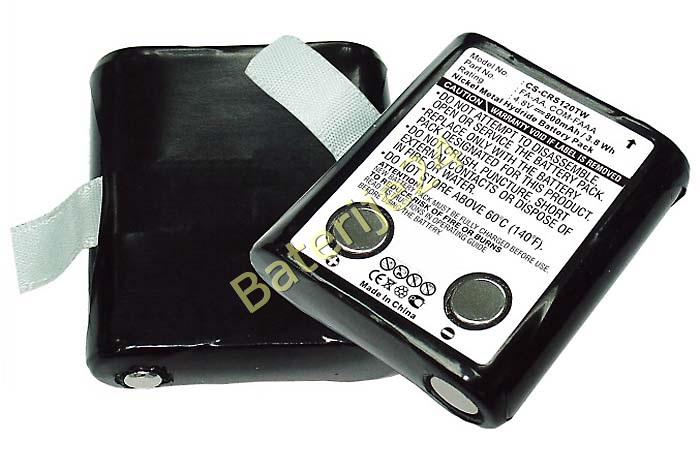 Baterija za Cobra FRS117 / Typ FA-AA