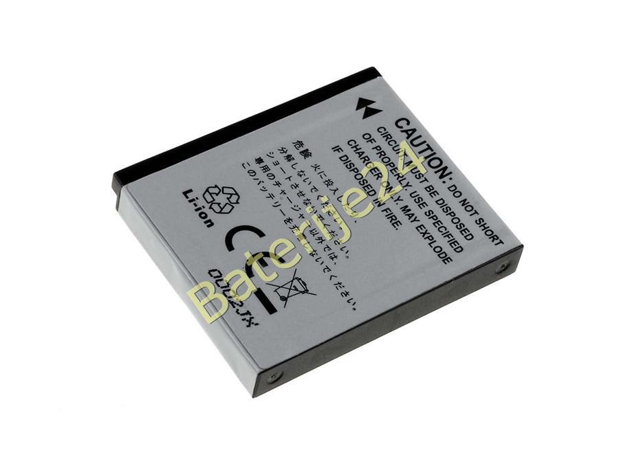 Baterija za Samsung Typ SLB-1137C