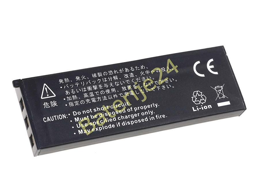 Baterija za Casio NP-50