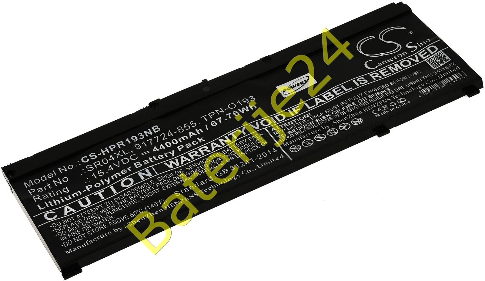 Baterija za Laptop HP Omen 15-ce000ng / 15-ce002ng / Typ SR04XL