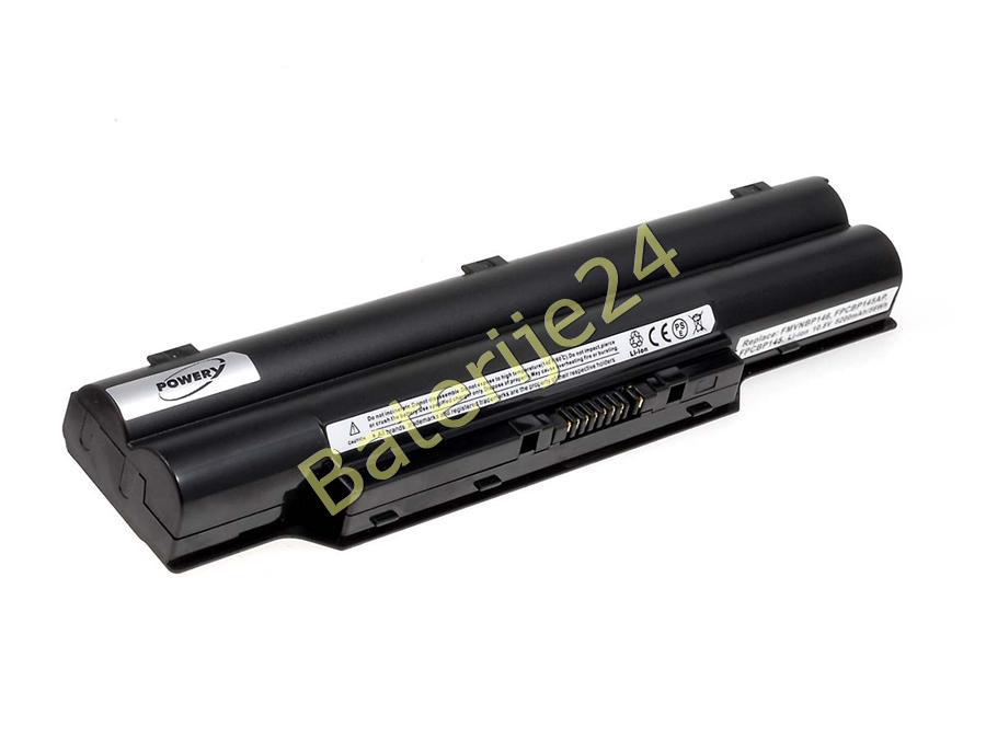 Baterija za Fujitsu-Siemens LifeBook S6310 / S7110 standardna baterija
