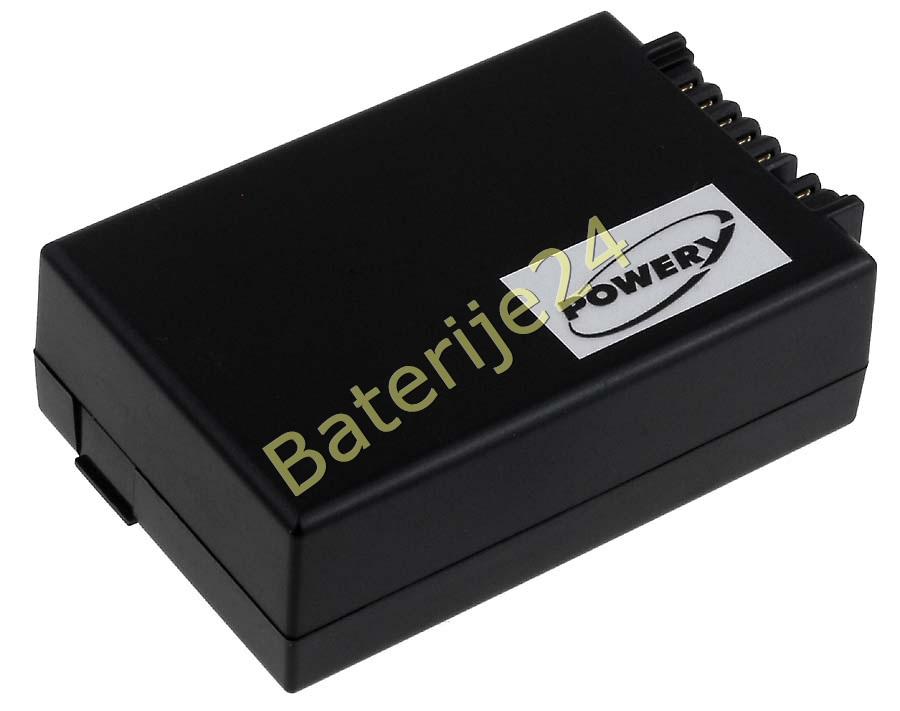Baterija za skener Psion 7525 / Typ 1050494-002