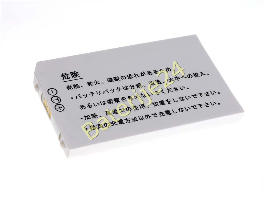 Baterija za Toshiba Portege G900